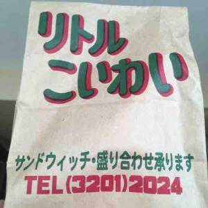 ロメスパの王様、でもここのサンドウィッチが凄い!(リトル小岩井 (リトルコイワイ)@大手町)