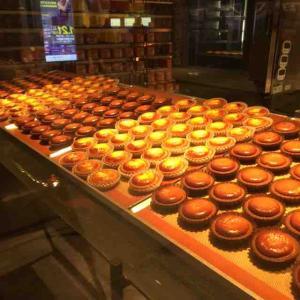 ベイク チーズタルト グランスタ丸の内店 (BAKE CHEESE TART) @東京