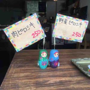 ボルシチとピロシキをテイクアウト、個性溢れるシンプルクールな店内にイートインでの再訪を誓う。(コ.トゥ.タモ.ペヴァ (KO.TO.TAMO.PEVA) @東中野)
