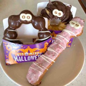 Halloweenはまだ先ですが。(ミスタードーナツ 東中野ショップ @東中野)