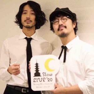2020.09.24 Thu Slow Live'20 東京国際フォーラム行ってきた(東京国際フォーラム@東京)