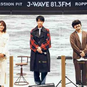 J-WAVE 「ROPPONGI PASSON PIT」初の公開収録イベントに当選して行ってきた((アクセスの少ない週末は最近考えてること、好きなことを その13)
