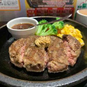 「いきなりステーキ」で「いきなりハンバーグ」(いきなりステーキ 東中野店@東中野)