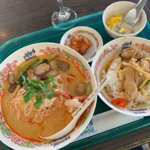 タイ国料理 ゲウチャイ 新宿店 @新宿