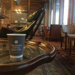 タカムラ コーヒーロースターズ (TAKAMURA COFFEE ROASTERS) @大阪/肥後橋