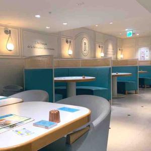 ティファニーブルーの店内がかわいい!リチュエルらしくないリチュエルでランチを。(RITUEL CAFE ルミネ新宿店 (リチュエルカフェ)@新宿)