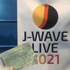 2021.07.18 (Sun) 今年もJ-WAVE LIVEに行ってきた (J-WAVE LIVE 2021@横浜アリーナ)