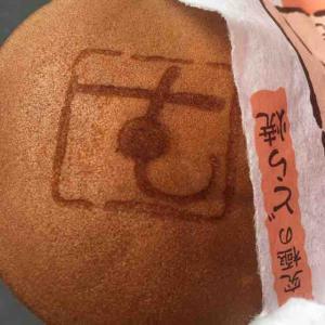 焼き印の「も」はもとひろーではなく、もっと食べたいの「も」。もぐらや、究極のどらやき。(もぐらや 天下茶屋駅前店@大阪)