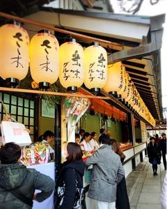 ゑびす神社とほうじ茶ベーグル