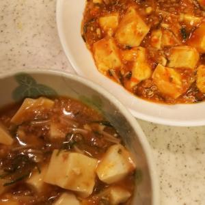 からーい麻婆豆腐