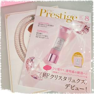 ◆FTC Prestige Vol.129◆