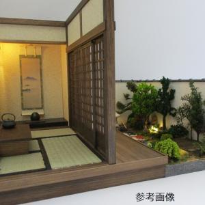 6畳京町屋 奥座敷 置き囲炉裏 白壁の庭