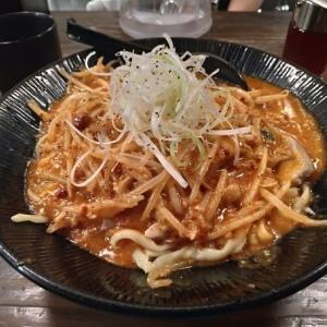 大塚屋(旧麺処 くるり)