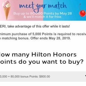 <ヒルトン> Hhonors ポイントの購入で、最大100%ボーナスがもらえます!