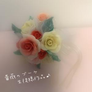 課題作品〜薔薇ブーケ♡