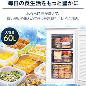 冷凍室満杯也