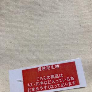文化服装学院 服装コース ジャケット製作3