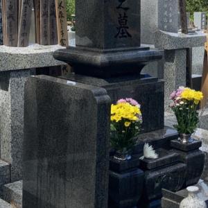 お墓を守るって 大変ですよね。