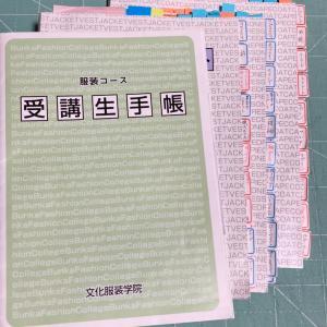 文化服装学院 服装コース 修了試験作品製作10 TAKE2 開始!!