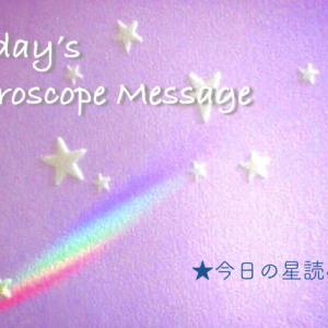 11月14、15日の星読み〜夢や愛が広がる日〜