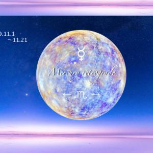 水星が順行へ&今日の星読み〜ゆったりしつつやることやれる日