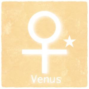 金星が山羊座へ&今日の星読み