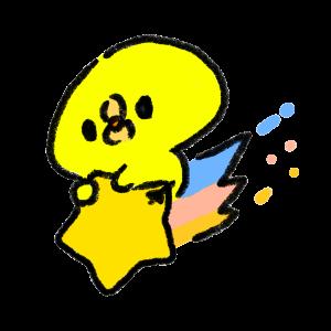 【緊急】獅子座流星群、今、見えるってよ!