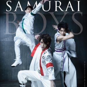 <京都サムライボーイズ>KYOTO SAMURAI BOYS 〜起〜観てきた感想