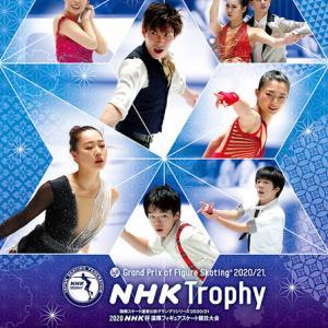 【動画】<NHK杯2020アイスダンス>村元哉中&高橋大輔!リズム、フリー、エキシビション