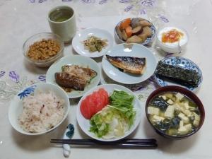 私の今日の食事(6月12日)