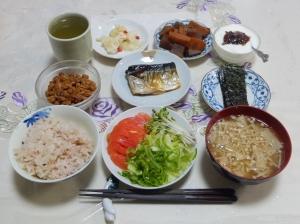 私の今日の食事(7月23日)