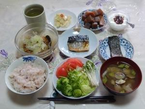 私の今日の食事(7月25日)