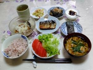 私の今日の食事(9月19日)