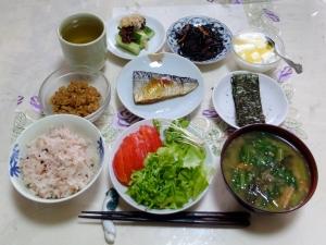 私の今日の食事(9月27日)