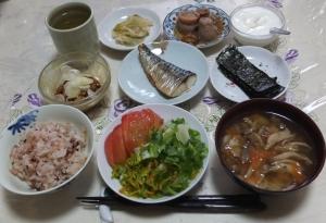 私の今日の食事(7月29日)