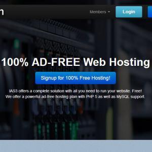 無料で使える海外サーバー ias3.com