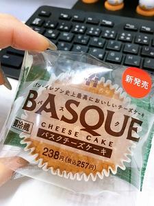 話題の『バスクチーズケーキ』