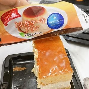 ホットケーキみたいな とろ生ケーキプリン