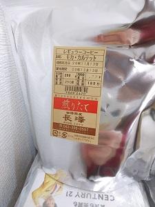 長澤珈琲さんの『モカ・カルテット』