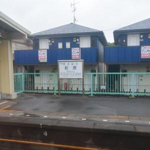 最後の目的地へ 京成完乗旅33