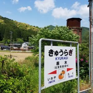 給水塔に魅了される 唐津線・厳木駅