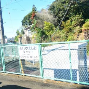 富士山と渡良瀬川 東武完乗への旅21