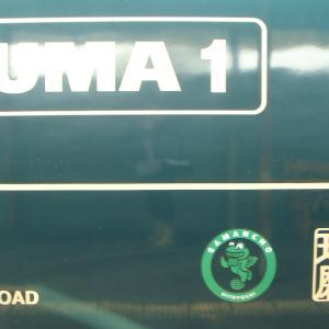 観光列車というより くま川鉄道・KUMA1