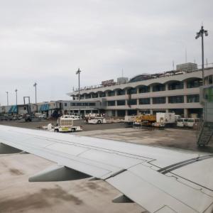 42/50 初めて福岡空港の屋上に行ってみた