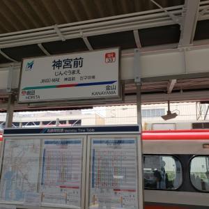 名古屋!暑い!