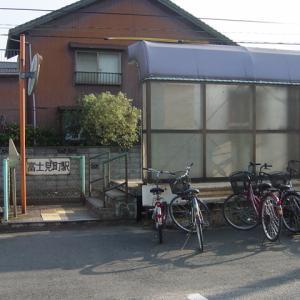 となりの駅から歩いてラクラク訪問 境線・富士見町駅