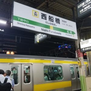 どさくさに紛れてこの路線もクリアです 京成完乗旅13