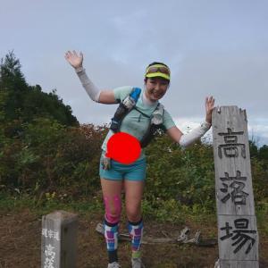 第4回 世界遺産 五箇山・道宗道トレイルラン大会