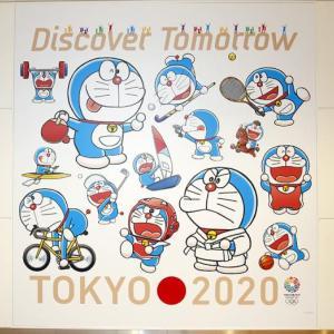 東京オリンピック招致を成功に導いたのはドラえもんだった!?