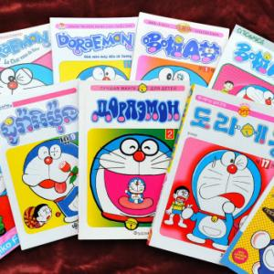 コミックのドラえもん、日本以外のどの国に展開しているの?